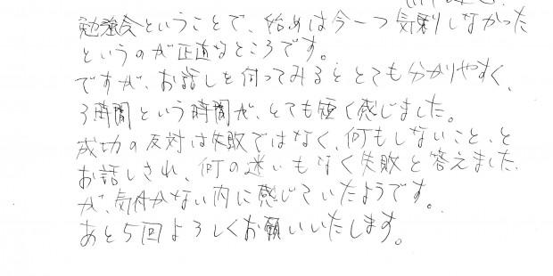 IMG_20170324_0001_NEW