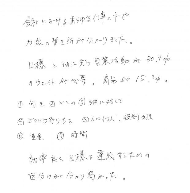 IMG_20150913_0001
