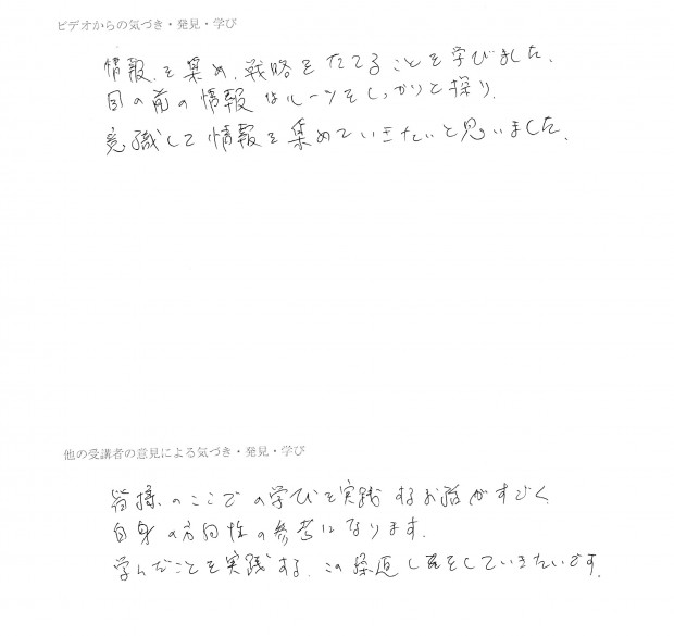 IMG_20151213_0004