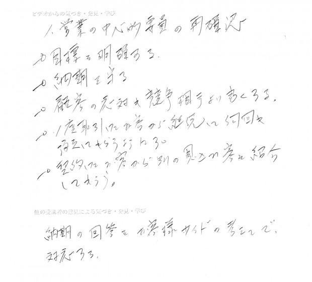 IMG_20151220_0001