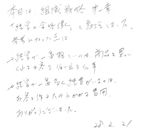 IMG_20160221_0006
