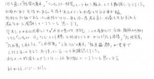IMG_20160325_0003