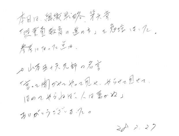 IMG_20160327_0003