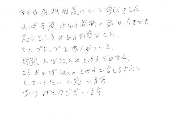 IMG_20160403_0002