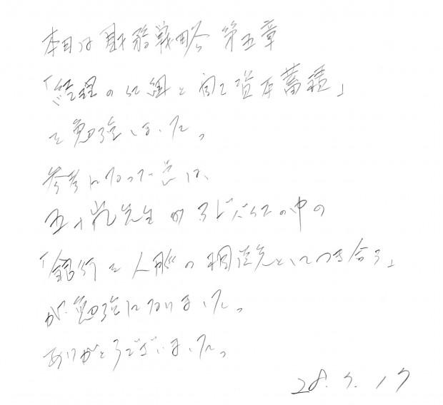 IMG_20160717_0008