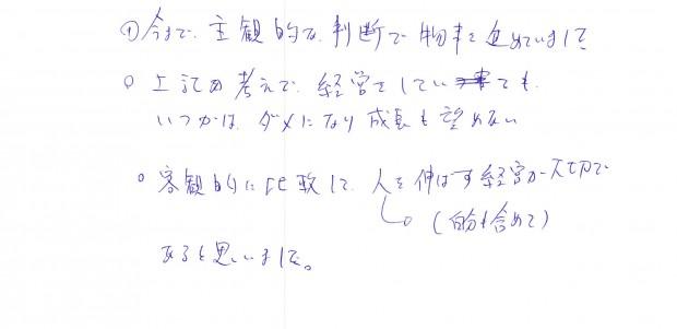 IMG_20160731_0005