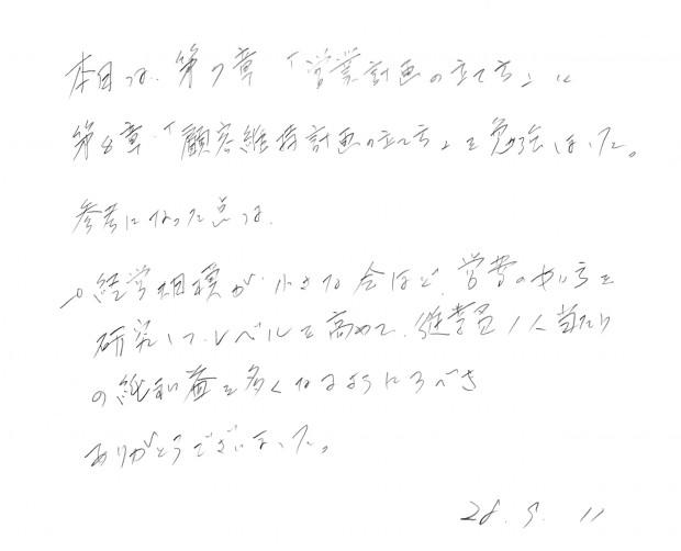 img_20160911_0002