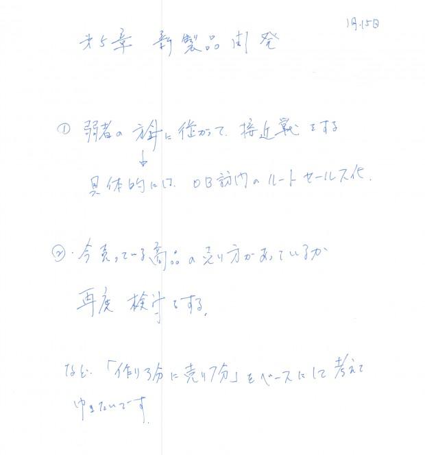 IMG_20170115_0003_NEW
