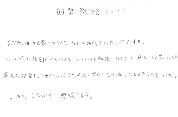 IMG_20170730_0001_NEW